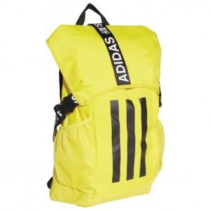 Ruksak školski Adidas žuto-crni